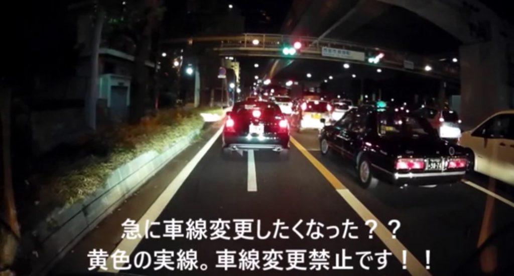 これがプロの運転?!交通違反で予測不可能な動きの強引すぎるタクシーが撮影され炎上!!