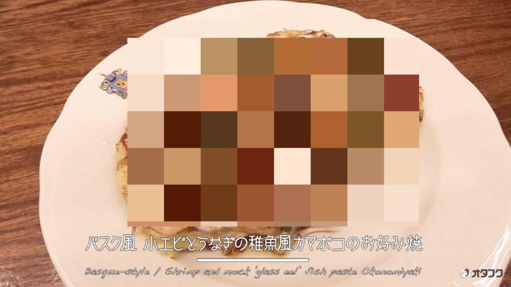外国人に現地の食材で「お好み焼」を作ってもらったら、想像以上に美味しそうなレシピが完成!!