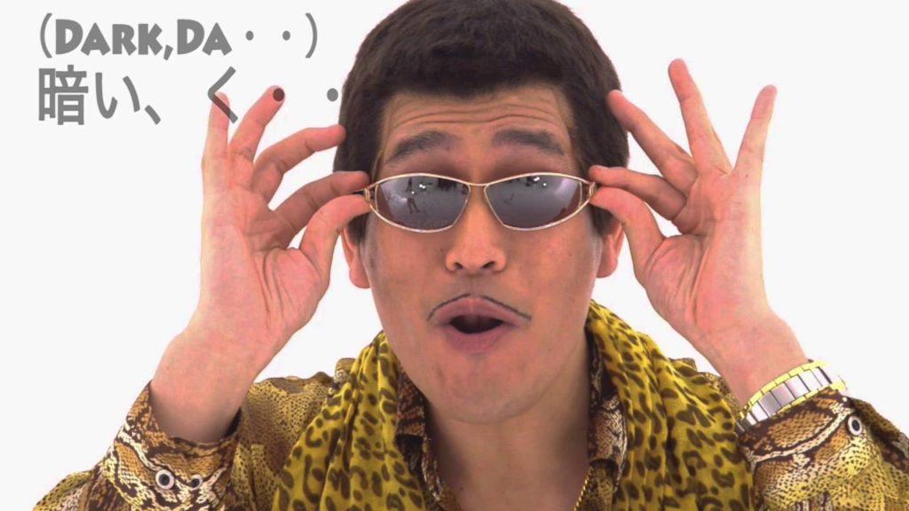 今度は日本語!「ペンパイナッポーアッポーペン」のピコ太郎が最新曲を公開!!