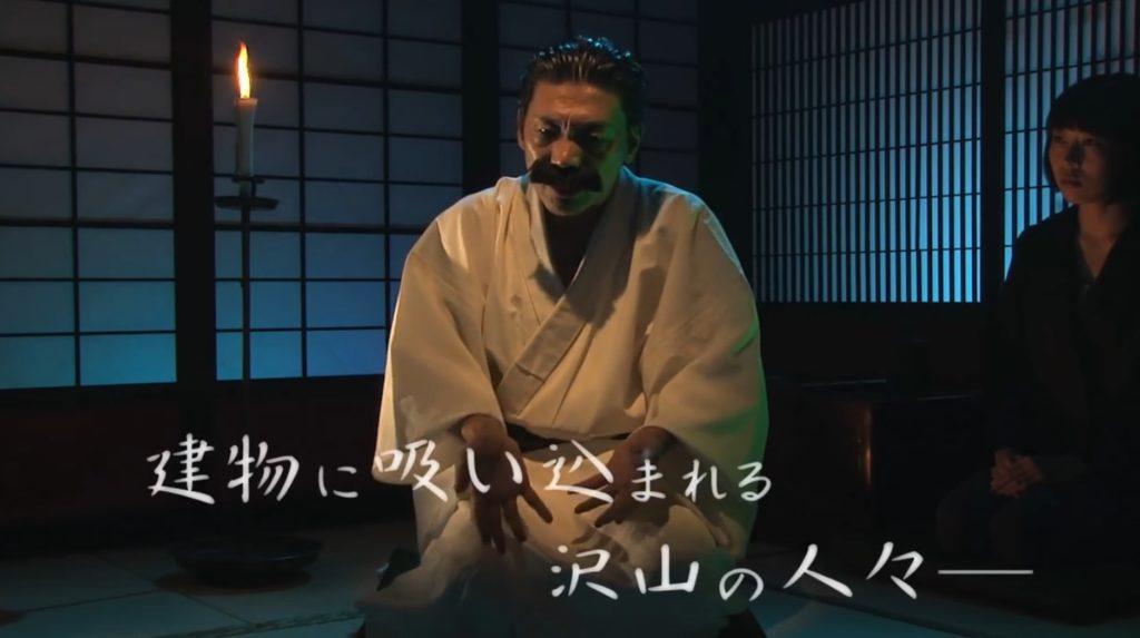 【爆笑】「東京で本当にあった怖い話」大阪移住プロジェクトのPR動画がひどいwwwwwww