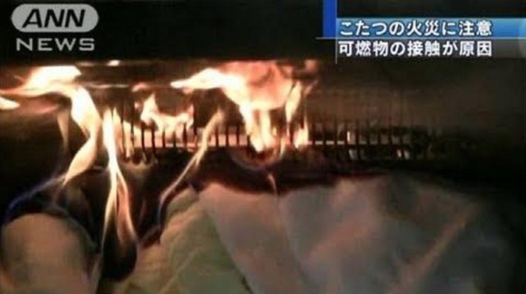 こたつが原因の火災に注意!気をつけるべきポイントは?!