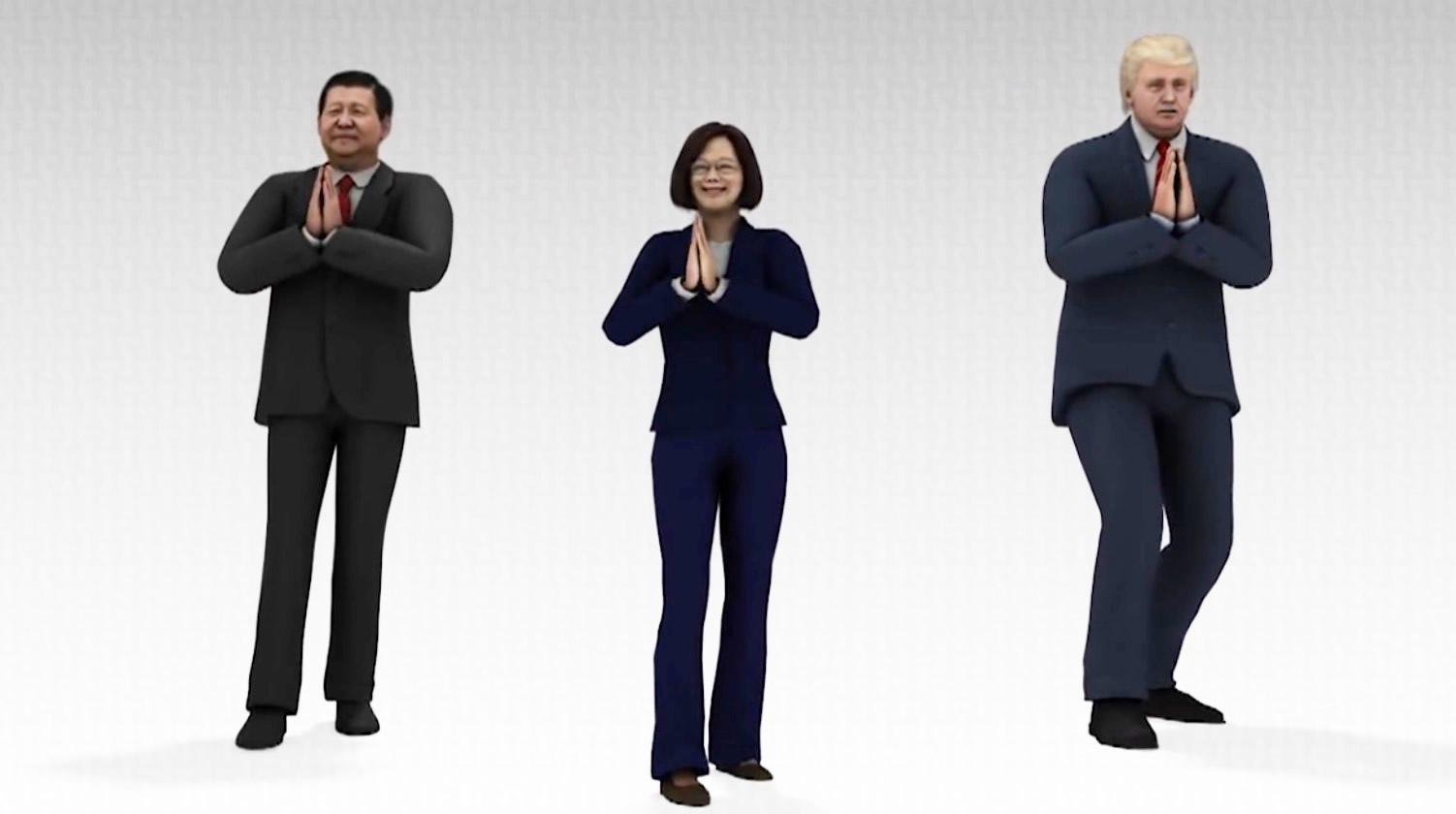 誰だこんなの作ったのw 「恋ダンス」をトランプと台湾総統と中国国家主席に躍らせた結果wwwwwww
