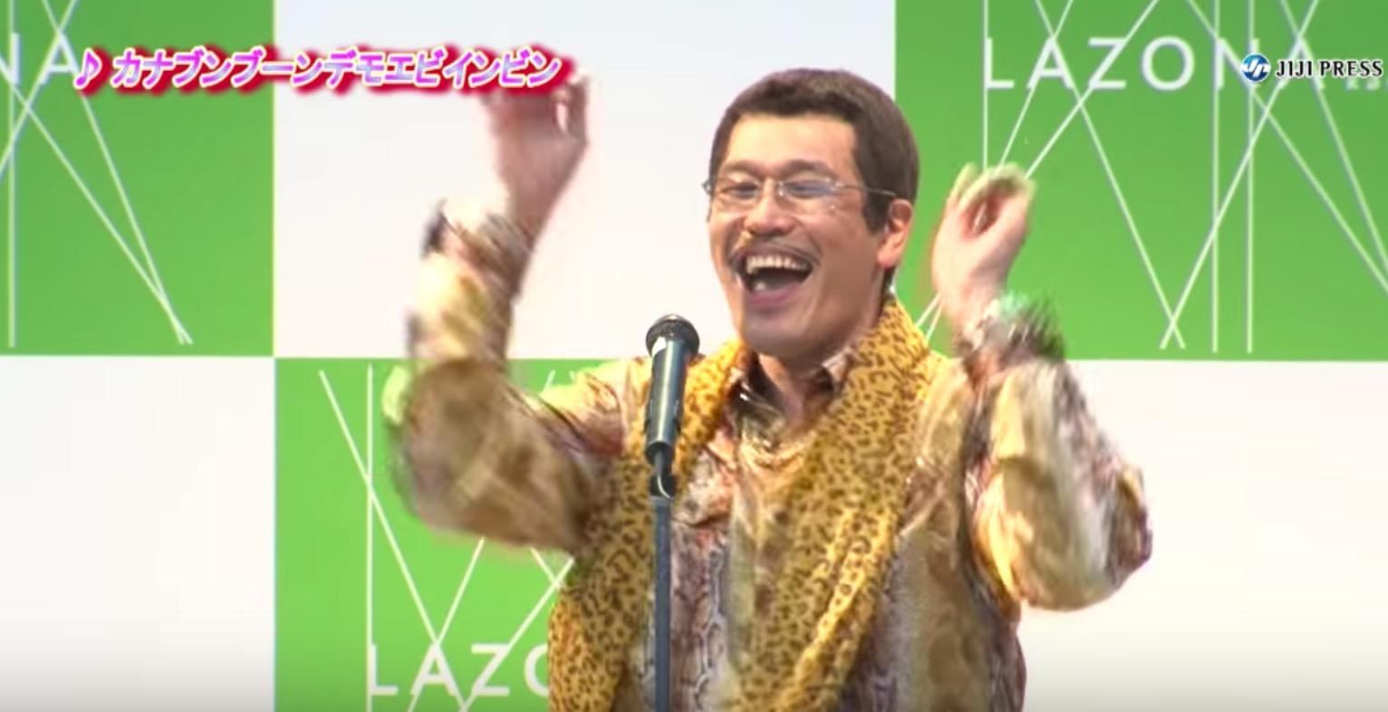 ピコ太郎さんまた変な新曲w「カナブンブーンデモエビインビン」