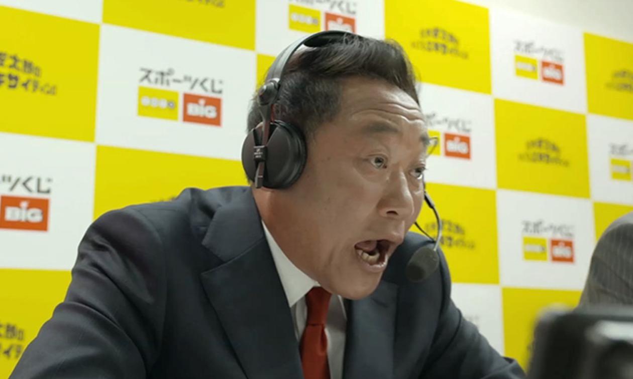 熱いけど何を伝えたいかわからない松木安太郎の解説(笑)「ガッ!ドーン!っていかないと!」