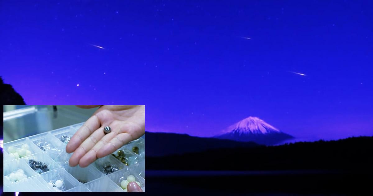 【日本発】世界初の「人工流れ星」を降らせるプロジェクトが開始!2019年に広島の夜空を彩る!!