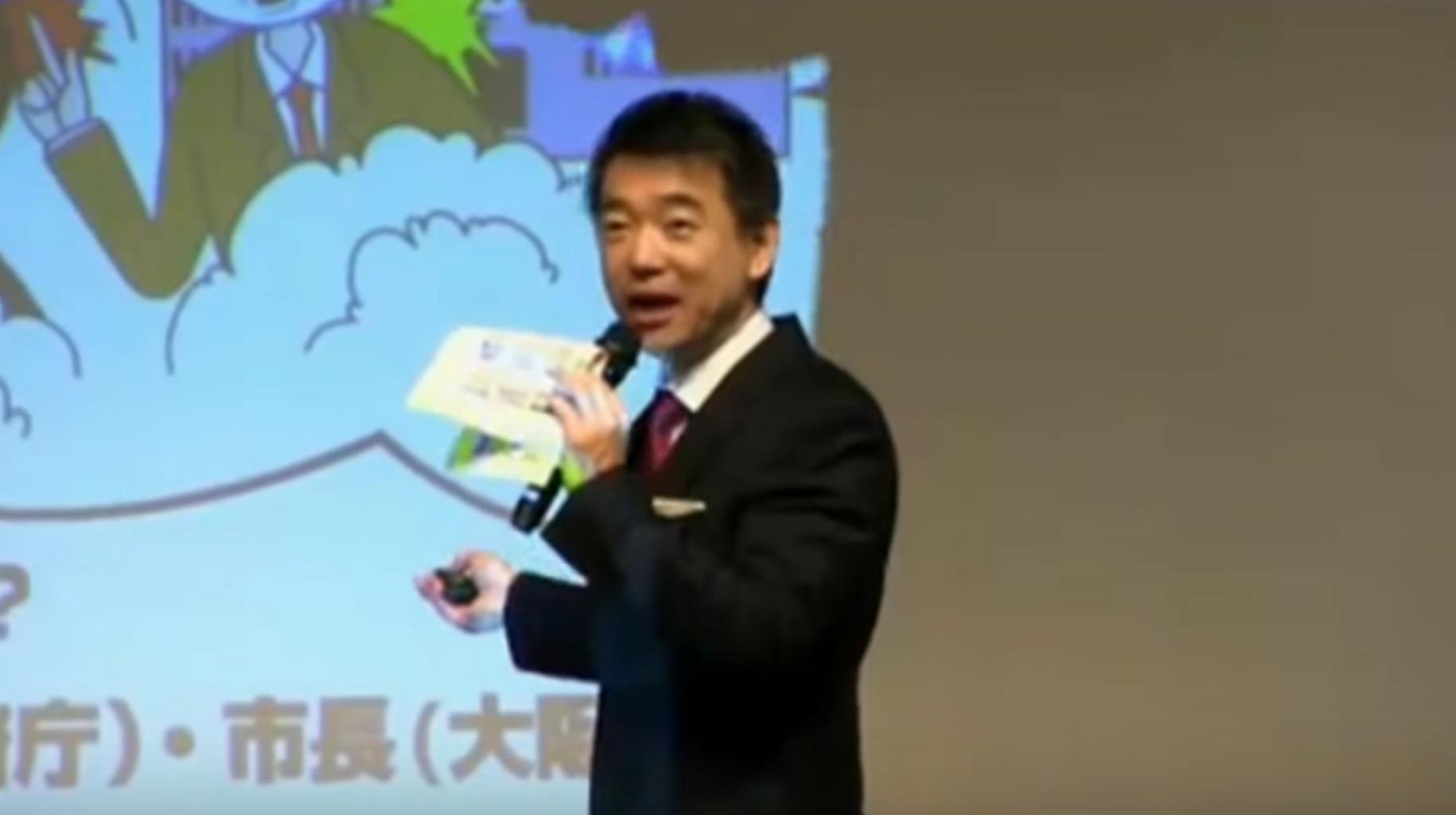 講演中に泣いてしまった赤ちゃん。橋下元市長のナイスフォローに会場大ウケ!