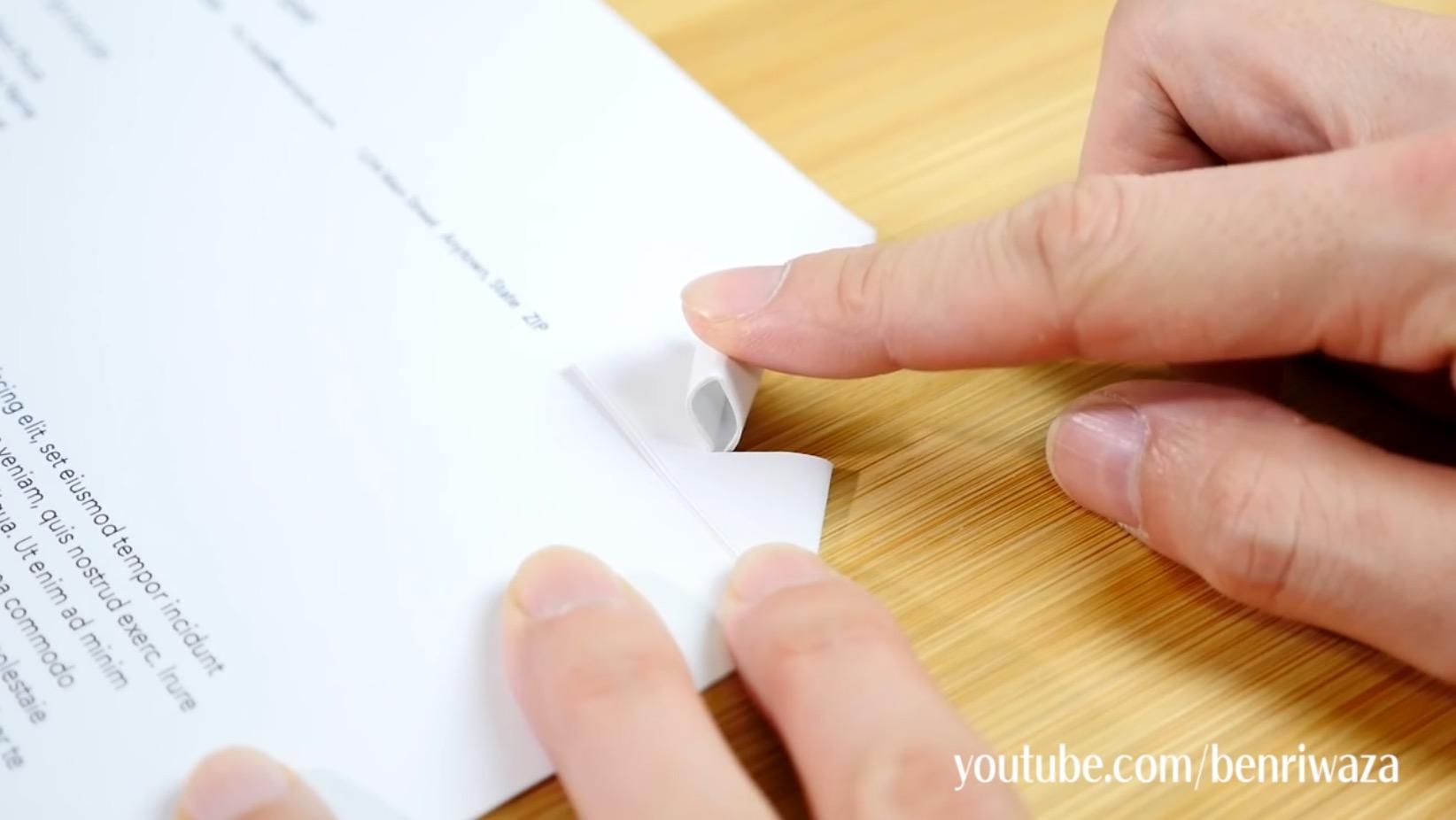 【便利技】ホチキスやクリップを使わずに紙をまとめる方法