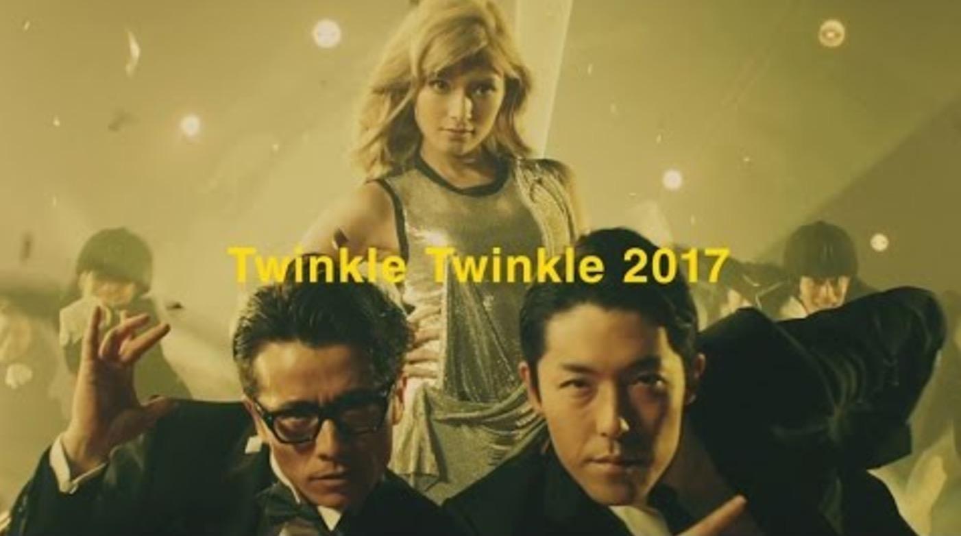 ローラとオリエンタルラジオが超豪華ユニット結成!相田翔子さんが歌う「Twinkle Twinkle」