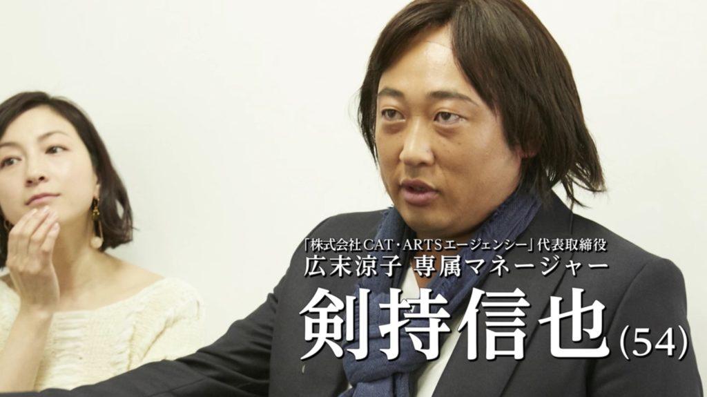 やっぱり天才!ロバート秋山が広末涼子の敏腕マネージャーになりきり!