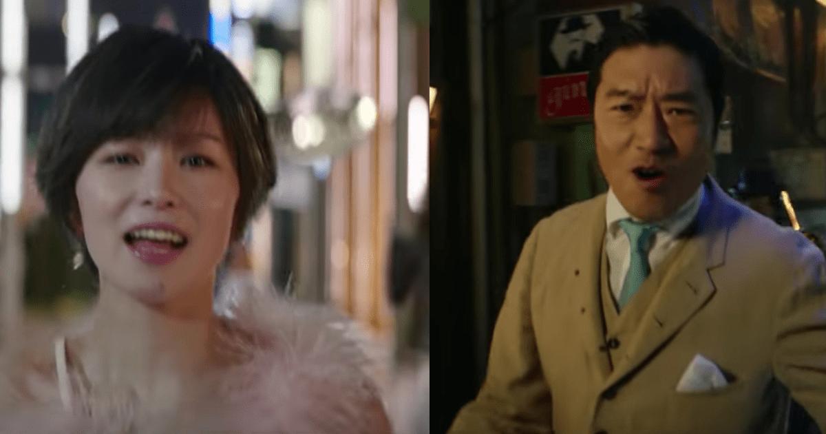 椎名林檎とトータス松本のコラボ楽曲の映像が鳥肌モノだと話題に!