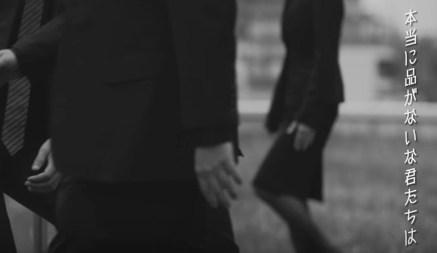 不倫騒動へのアンサーソング?!「ゲスの極み乙女」の最新MVの歌詞がスゴい