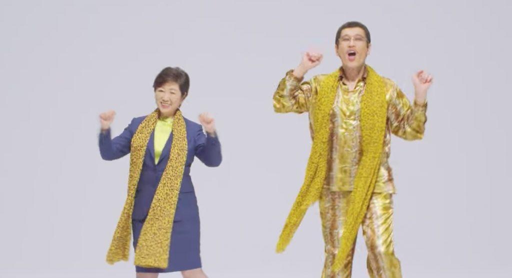 ピコ太郎と小池都知事が「PPAP」を踊る!コラボ映像が話題に