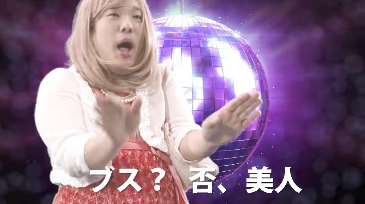 天才かも笑!岡崎体育が日本語なのに「空耳」で英語にしか聞こえない楽曲を公開!!