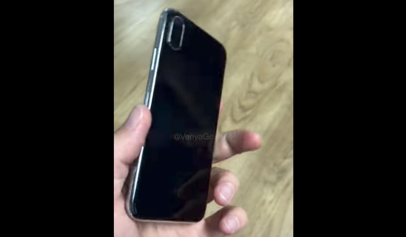 iPhone8のデザインはこんな感じ。iPhone7+iPhone5のような見た目!