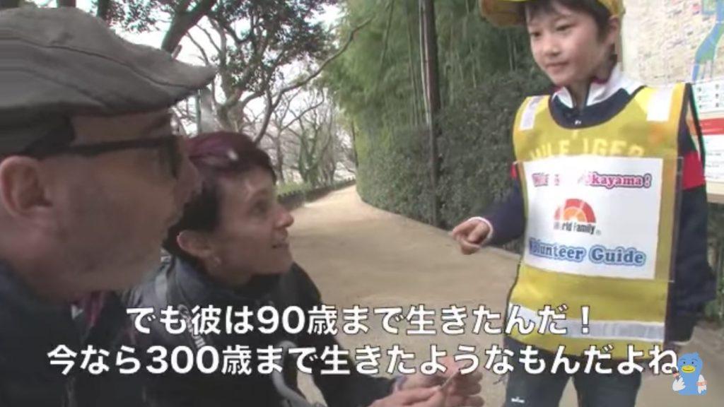 【日本】ペラペラの英語で観光ガイドをする8歳と5歳の子供達が凄すぎる!