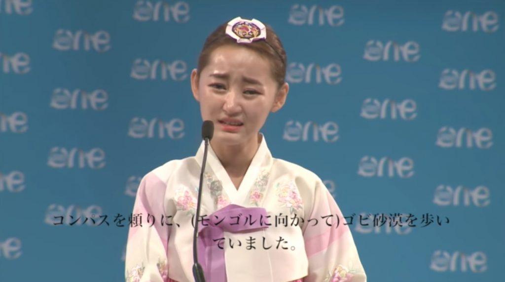 想像を絶した「北朝鮮」の実情を吐露する20歳の脱北少女のスピーチが胸に刺さる