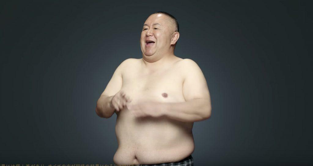 ライザップのCMに松村邦洋さんが登場!30kgの減量で激ヤセ