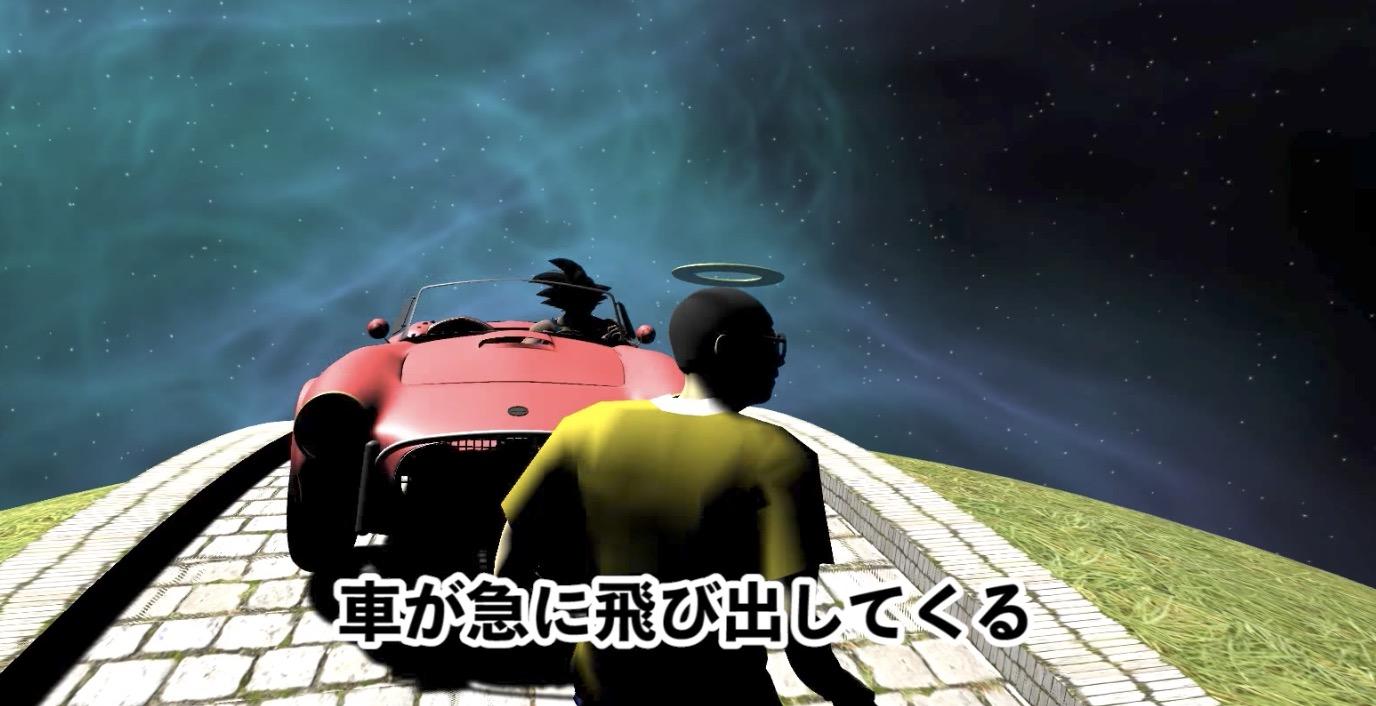 【爆笑】重力10倍のドラゴンボールの「界王星」に地球人が行ったら?物理エンジンで検証した動画が面白すぎ!