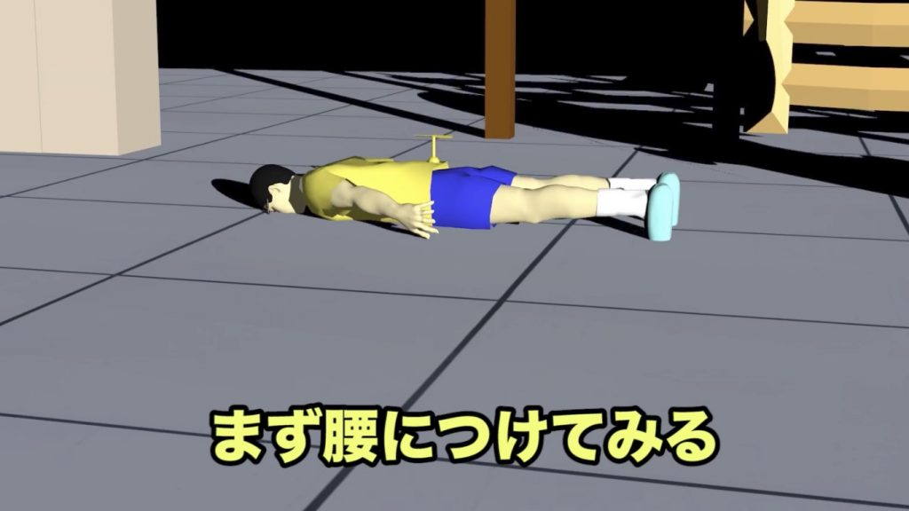 【爆笑】「タケコプター」が実在したらどうなるのか、物理エンジンで検証した動画が面白すぎ笑