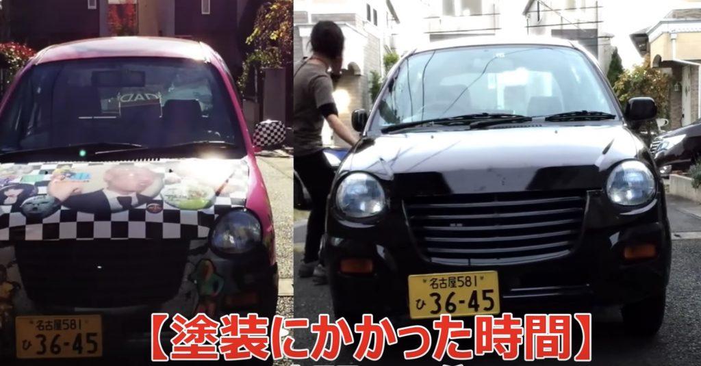 油性マジックで車全体を塗装!その後「洗車機」にかけてみたら?!