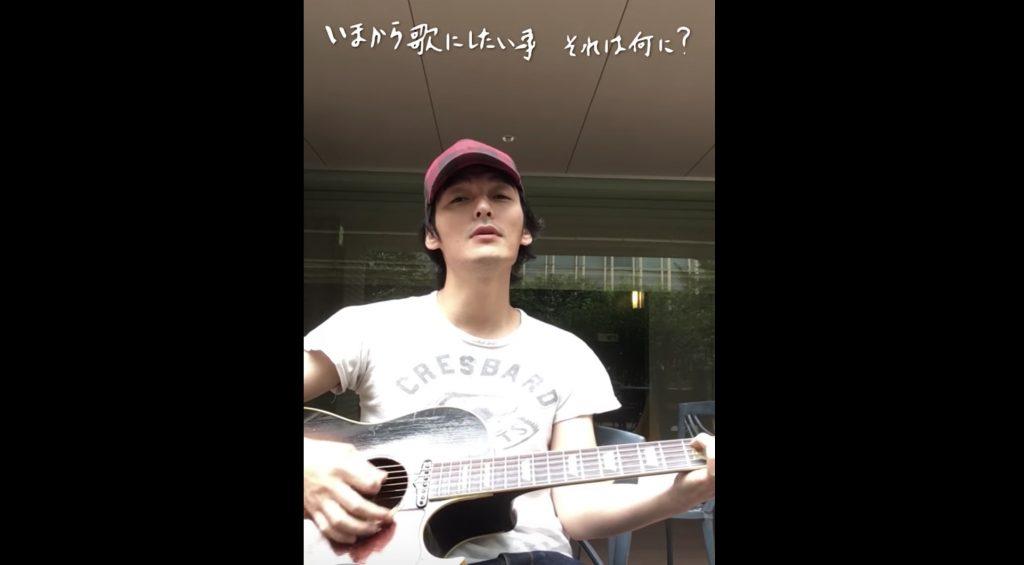 草彅さんが「いま-新しい地図-」という自作曲の弾き語り動画を公開。応援のコメントが寄せられる