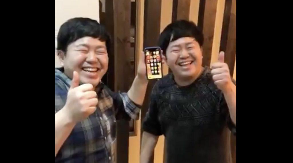 双子のお笑いコンビ「ザ・たっち」の2人が「iPhoneX」の顔認証でロック解除できるか試した動画が話題に!!