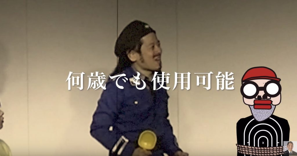 NHKが家に来ても、揉めずに1秒で帰ってもらう「魔法の言葉」が話題に!