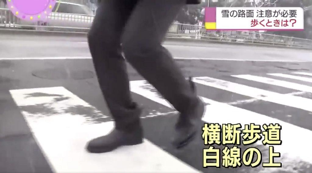 NHKの防災アカウントが雪の路面を歩くときの注意事項や、歩き方をまとめた動画を公開
