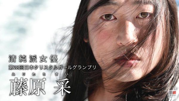 ロバート秋山が今度は17歳の清純派女優に!透明すぎて目視できない!