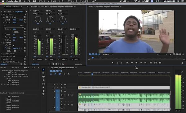 話題の「怒ってる人にビートを重ねた」動画。他の動画に違う音楽で試しても見事にハマったと話題に!