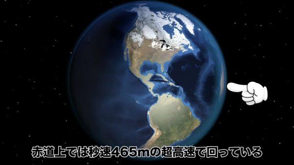 地球の自転が急に止まったらどうなるのか?物理演算エンジンで検証してみた!