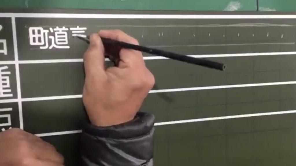 【職人技】工事現場のボードを手書きでサクサク書いていく動画がスゴいと話題に!