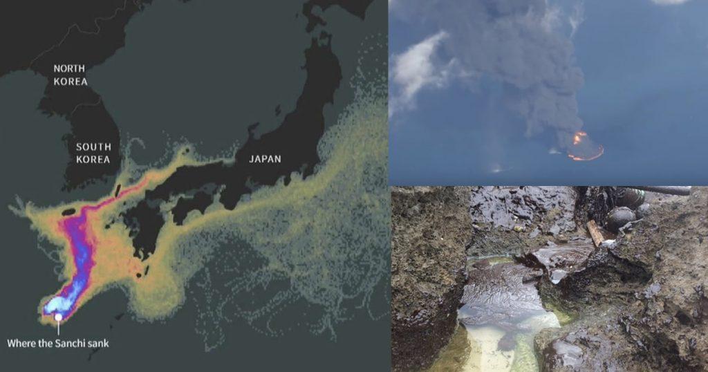 奄美大島沖で過去最悪レベルの石油流出、漂着はじまる!海外報道と国内報道で温度差
