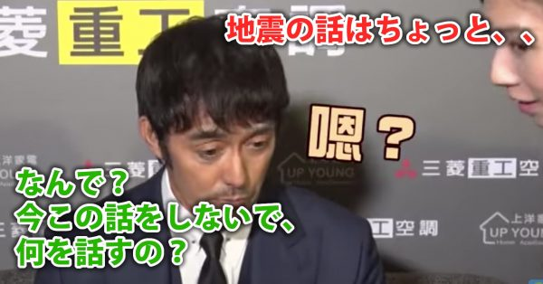 【会見映像】阿部寛さん台湾地震で1000万円寄付!「地震の話は、、」と叱られるも「今この話をしないで何を話せばいいんだ」