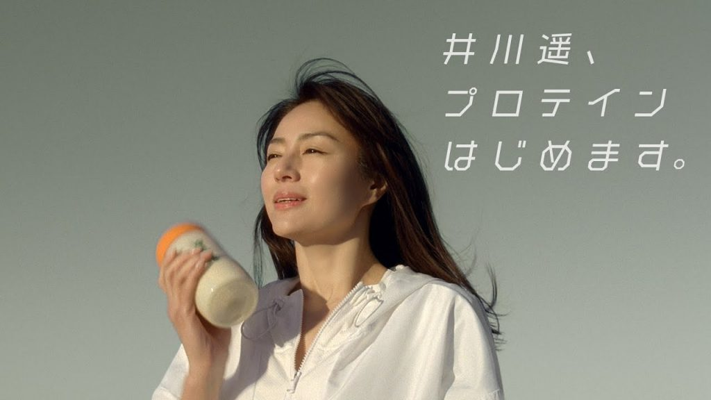 大人女子・井川遥の挑戦 颯爽と走るランニング姿が美しい