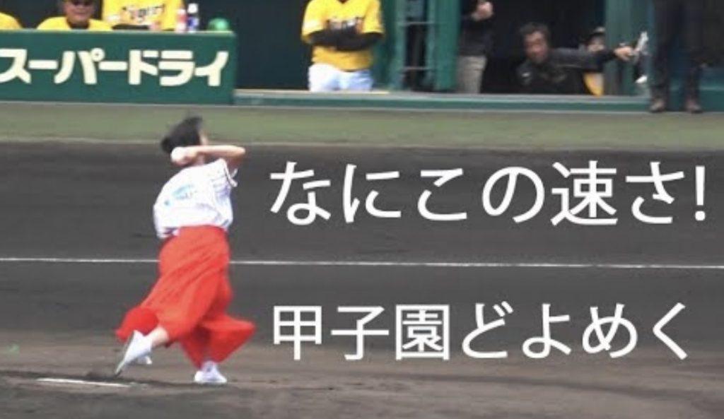 歌手の足立佳奈さん、始球式でのナイスピッチングが話題に!