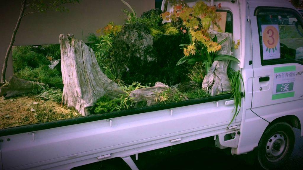 軽トラの荷台が庭園に!日本の造園のプロによる「軽トラガーデンコンテスト」が海外でも話題に!