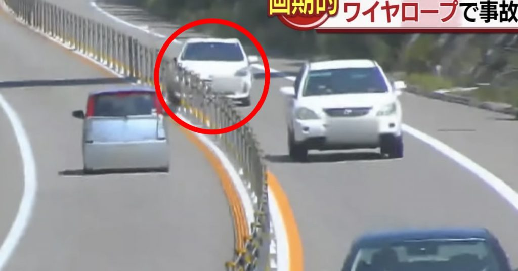 【日本】事故が激減したセンターラインの「ワイヤロープ」が画期的!