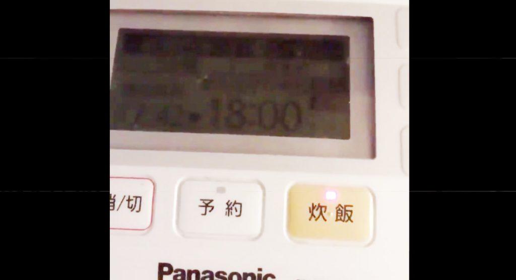 一人で「炊飯器」が大盛り上がりしている動画に爆笑する人続出!!