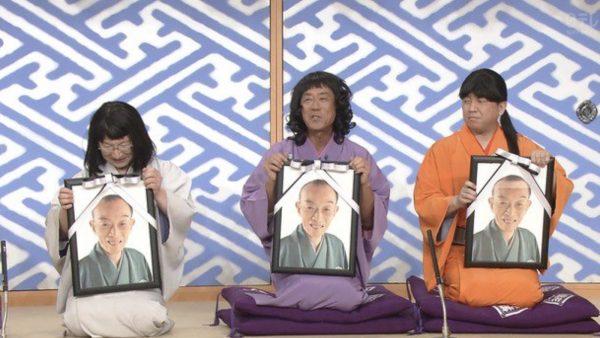 【訃報】「笑点」で親しまれた落語家の桂歌丸師匠が81歳で亡くなる。「ありがとう」ネットは追悼の声で溢れる