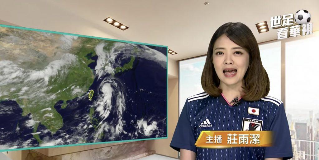 台湾のニュース番組が、日本代表のユニフォームで番組進行!応援してくれていたことが判明し話題に!