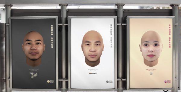 ポイ捨てされたゴミからDNAを採取し、捨てた人の顔を復元するキャンペーンが凄い!