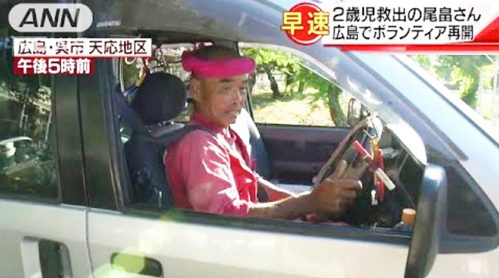 尾畠春夫さん、早くも次の被災地に向かう!今度は西日本豪雨の広島へ!