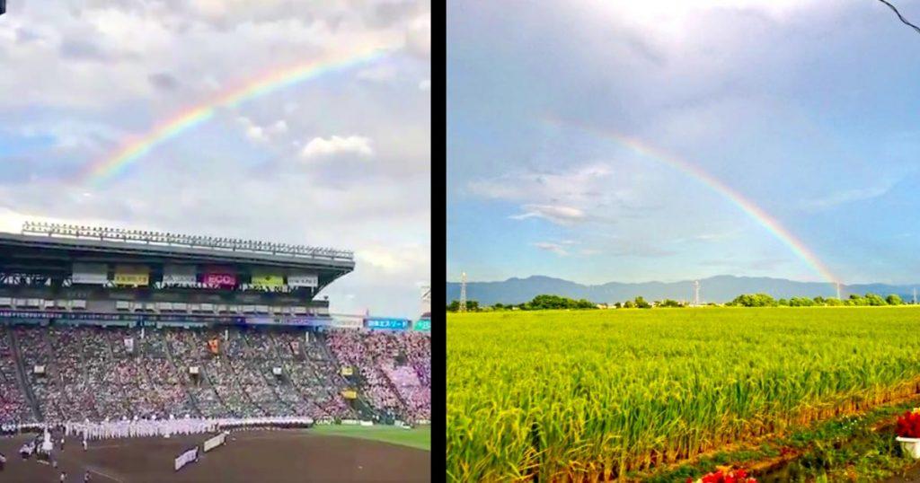 【奇跡】甲子園の閉会式中に大きな虹が!さらに同時に秋田でも虹が掛かり「奇跡だ」と話題に!