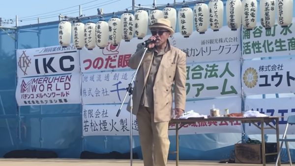 宮城県の地元イベントに田代まさしが登場!自虐ネタ炸裂に「さすがマーシー」「がんばれよ、田代さん」の声!