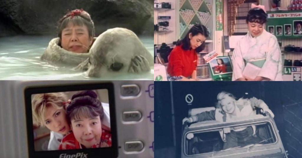 「お正月を写そう」樹木希林さんが出演した、富士フィルムの懐かしいCM12本が期間限定で公開!