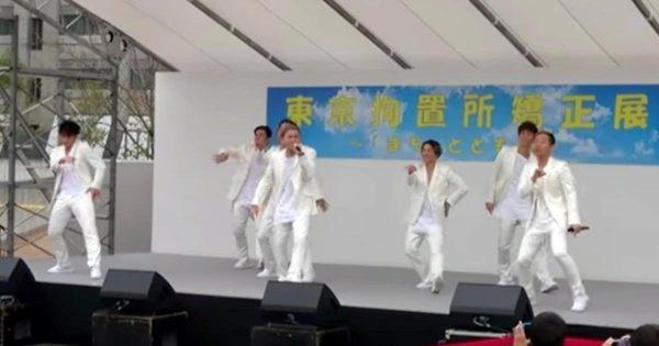 DA PUMPが東京拘置所に登場して「U.S.A.」を熱唱!さすが本家の素晴らしい歌唱力で、会場は大盛り上がりになる!