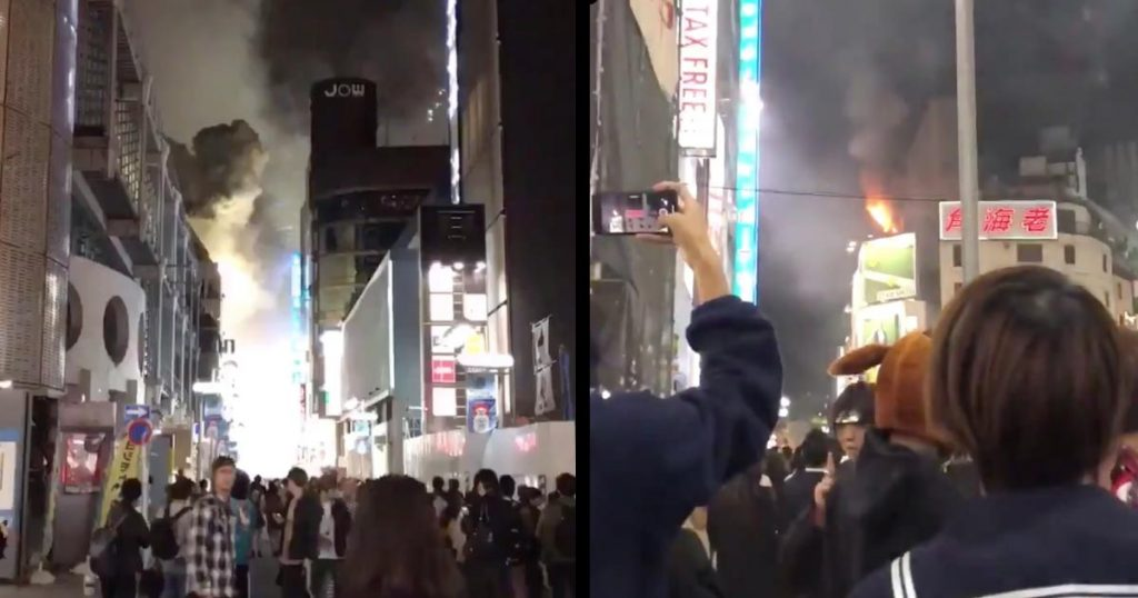【速報】ハロウィン真っ只中の渋谷センター街で火災が発生!辺りが煙に包まれる動画などが多数投稿される