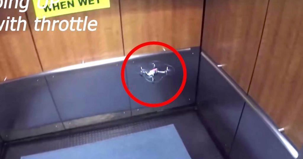 上下するエレベーター内で、ドローンが飛行するとどんな動きをするのか。実験動画が面白い!