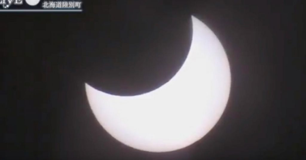 【生中継】日本全国から部分日食が見られる!現在進行中!